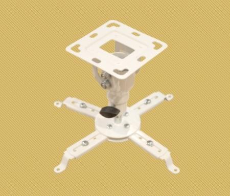 suportes para projetoresPRB-102